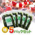 ≪クール料金込み≫冷凍ほうれん草ポパイ(無農薬)×5パックセット