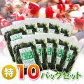 ≪クール料金込み≫冷凍ほうれん草ポパイ(無農薬)×10パックセット