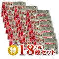 ≪クール料金込み≫冷凍クリーン赤虫(100g/32キューブ)×18枚(1箱)セット