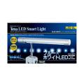 テトラ LEDスマートライト LED-SL