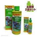 【お得セット・水草用液体栄養素】セラ フロレナ&フロレデイドロップス