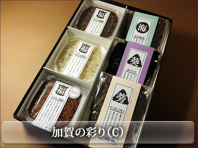 加賀の彩り(C)