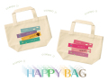 HAPPY BAG お散歩バッグ