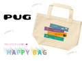 HAPPY BAG お散歩バッグ パグ