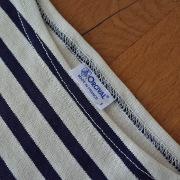 ORCIVAL 【オーシバル】 コットンロードフレンチバスクシャツ