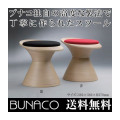 BUNACO�ʥ֥ʥ��ˡ�FLYING STOOL�ʥե饤�󥰥��ġ���ˡ�(IB-S729/IB-S758)