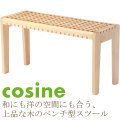 cosine�ʥ�������ˡ��ڤΰػҡ�KOHSHI ���ġ���ʹ⤵�ѹ� Low�� OM-ST-08NM