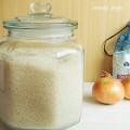GLASS COOKIE JAR (グラスクッキージャー)