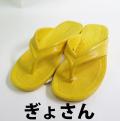 PEARL(パール)/ギョサン 【ぎょさん】 メンズ/イエロー