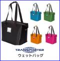 TRANSPOTER(トランスポーター) ウェットバッグ