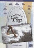 『Jorney to the Tip』 DVD ロングボード
