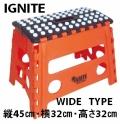 IGNITE (イグナイト)  マルチサーフスタンド ワイドタイプ 2個セット