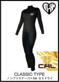 軽量伸縮起毛素材 カール仕様  【送料無料】 thw wetsuits 【 セミドライ】クラシック/ノンファスナータイプ 【レディース】