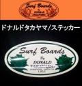 Donald Takayama【ドナルドタカヤマ】 ステッカー 006/グリーン 【メール便可】