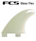 【FCS】GX Glass Flex SIDE FIN 【サイドフィン】