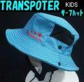 TRANSPOTER(トランスポーター) サーフハット ブルー/キッズ