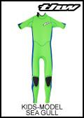 【簡単オーダー】 thw wetsuits KIDS/3×2mm シーガル 【子供用ウェットスーツ】 ☆送料無料☆