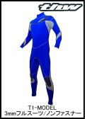 10日後お届け可能!【簡単オーダー】 thw wetsuits  3mmフルスーツ T1-MODEL【ノンファスナー ウェットスーツ】女性サイズ有【送料無料】
