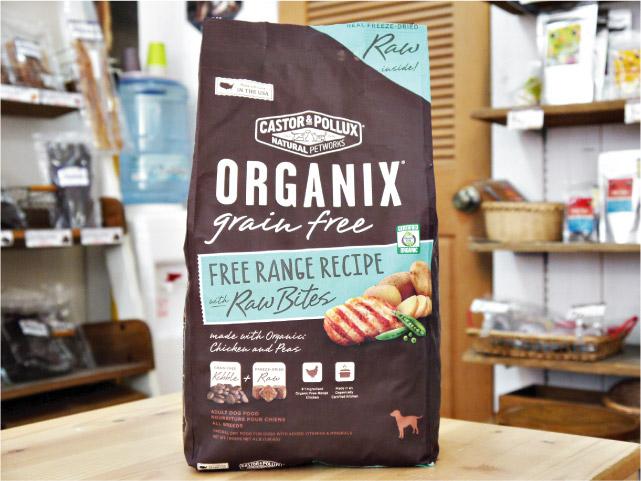 キャスター&ポラックス オーガニクス グレインフリー フリーレンジレシピ ウィズローバイツ 1.81kg