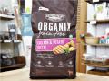 キャスター&ポラックス オーガニクス グレインフリー チキン&ポテトレシピ 1.81kg