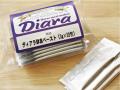 Diara ディアラ 酵素ペースト(3g×20包)