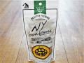 ニューヨークボンボーン(NY BONBONE) ミックス味 100g
