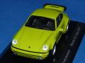 Welly製 (ミュージアム特注) 1/43 ポルシェ 911 (930) ターボ 1974 (ライトグリーン)