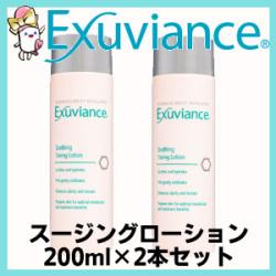 普通・敏感肌エクスビアンス/Exuvianceスージングローション2本セット