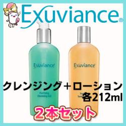 エクスビアンス/Exuviance洗顔料、化粧水