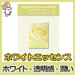 今だけ390円【送料無料】韓国の人気シートマスク3枚セット★《MJ-CARE
