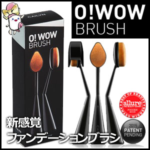 CAILYN O Wow Make Up Brush,サプリマート本店