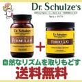 Dr.シュルツ・フォーミュラ#1,Dr.シュルツ・フォーミュラ#2,Dr. Schulze's Intestinal Formula #1,デトックス,サプリマート本店
