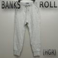 banks wear