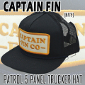 CAPTAIN FIN/キャプテンフィン PATROL 5PANEL TRUCKER HAT NAVY CAP/キャップ HAT/ハット 帽子 日よけ
