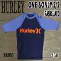 HURLEY/ハーレー 半袖ラッシュガード ONE&ONLY S/S RASHGUARD 45B サーフィン 水着 男性用