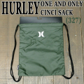 HURLEY/ハーレー ONE AND ONLY CINCH SACK CARBON GREEN/WHITE バックパック リュック