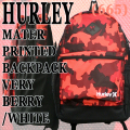 HURLEY/ハーレー MATER PRINTED BACKPACK VBERY/WHT バックパック リュック