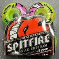 spit wheel