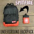 SPITFIRE BAG