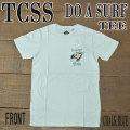 TCSS TEE