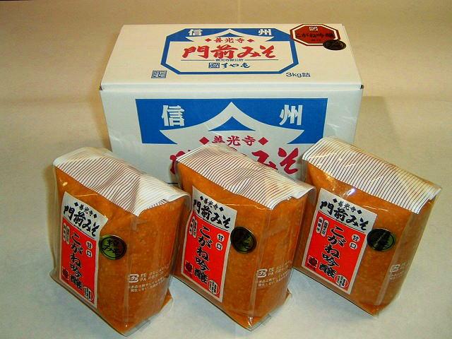 善光寺門前みそ・すや亀のこがね吟醸粒みそ3kg箱