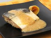 門前みそ・すや亀のサバの味噌煮調理例