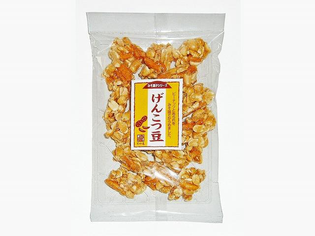 秋の新発売!ピーナッツあられの「げんこつ豆」/677