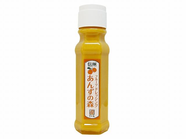 信州あんずの森 杏ドレッシング フルーツソース すや亀