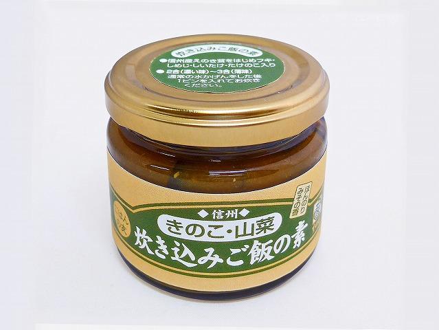 信州きのこ山菜 炊き込みご飯の素 すや亀
