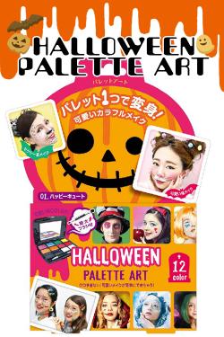 パレットアートA【12色入り】可愛いカラフルメイクに★(ハッピーキュート)pla981