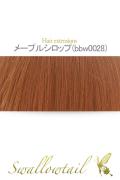 【メープルシロップ】毛束 ex-bbw0028