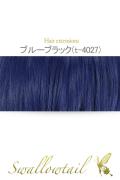 123【ブルーブラック】毛束 ex-t4027