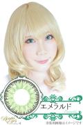 ≪特別SALE≫Bonita eyes 度なし【エメラルド】カラーコンタクト(2枚入)eye08