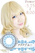 ≪特別SALE≫Bonita eyes 度入り-3.75〜-8.00【アクアブルー】カラーコンタクト(1枚入)eye11-2